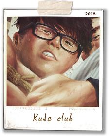 Kudo club